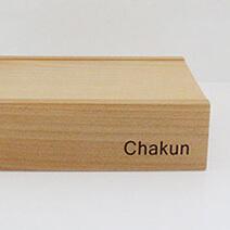 名入れ木製品