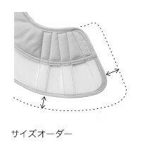 セミオーダー特製フェザーカラー透明ハード